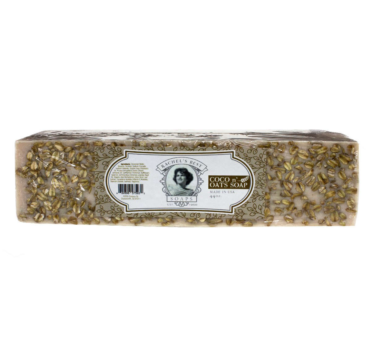 Coco n' Oats Soap different view